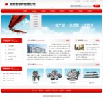 4247-零部件企业网站