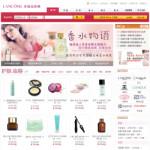 4249-化妆品网上商店