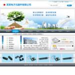 4252-电子元器件公司网站