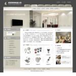 4255-照明电气公司网站