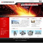 4264-零部件制造公司网站