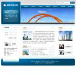 4265-建筑工程公司网站