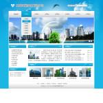 4270-环保设备公司网站