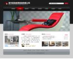 4271-家具沙发公司网站