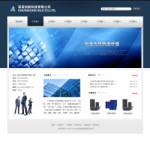 4277-科技产品公司网站