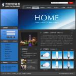 4278-照明电器公司网站