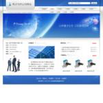 4284-电子产品公司网站