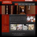 4291-酒店用品公司网站