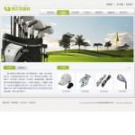 4305-体育用品公司网站
