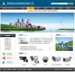 4306-监控设备公司网站