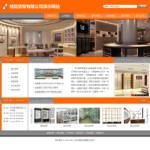 4310-货架公司网站