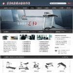 4314-运动器材公司网站