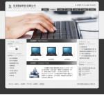 4319-数码科技公司网站