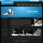 4321-卫浴洁具公司网站