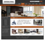 4324-家具制造公司网站