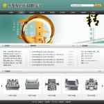 4327-模具制造公司网站