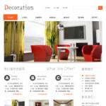 4336-室内装修公司网站