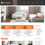 4337-室内装修公司网站