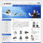 4345-零部件公司网站