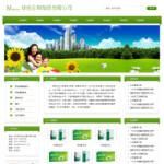 4362-医药公司网站
