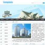 5008-房地产开发公司网站