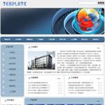 5010-电子产品制造企业网站