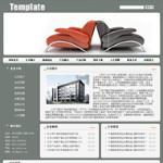 5012-家居用品生产企业网站