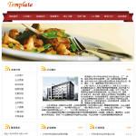 5015-餐饮服务公司网站