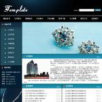 5018-珠宝首饰企业网站