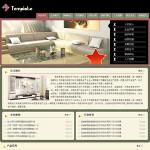 5024-家具制造企业网站