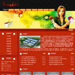 5025-油漆涂料生产企业网站