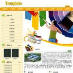 5028-油漆涂料生产企业网站