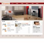 5031-家具公司网站