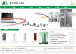 5033-家用电器公司网站