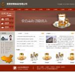 5037-玻璃制品公司网站