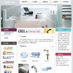 6002-卫浴洁具企业网站