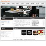6004-厨卫设备企业网站
