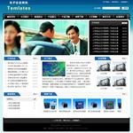 6010-电子产品生产企业网站