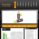 6011-电池制造企业网站