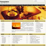 6014-典当公司网站