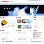 6017-纸业公司网站
