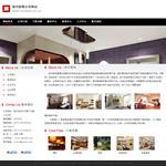 6018-室内装修公司网站
