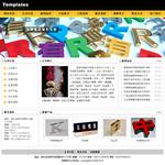 6019-字牌标识公司网站