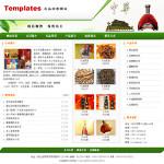 6022-礼品回收公司网站