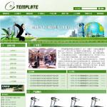 7002-健身器材公司网站