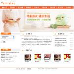 7005-厨房电器公司网站