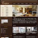 8002-家具生产企业网站