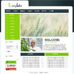 8007-种业公司网站