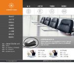 C001-家电生产企业网站