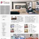C002-家具制造企业网站